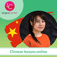 LingvoCenter-Chinese_Courses_Online-ENG.