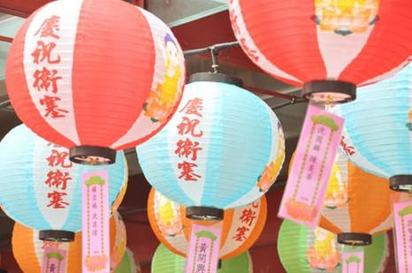 Tervetuloa lasten ja aikuisten kiinan kielen kursseille
