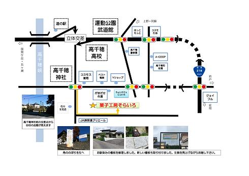 案内地図自作新店舗_1.tif