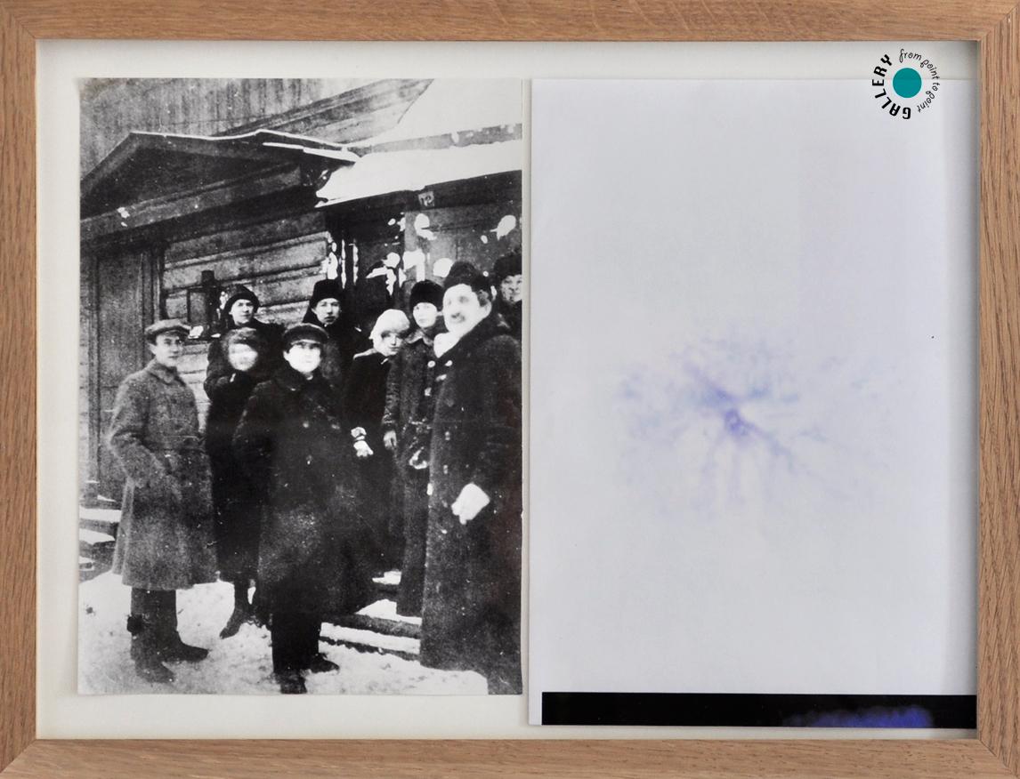 Archive Galerie Huguet Malevich