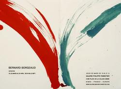 Exposition-Bernard-Borgeaud-Point-to-Point-Studio.jpg