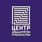 Логотип_ЦДР.jpg