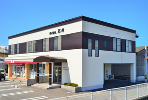 株式会社石井本社