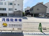 月極駐車場(坂出駅前北・駅より徒歩1分)