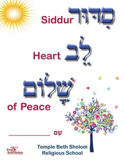 Siddur Lev Shalom