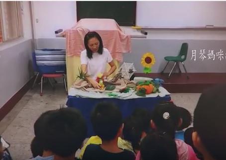 秋季故事分享-南瓜小精靈