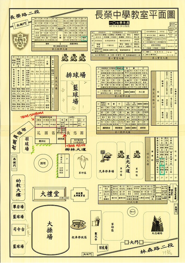 長榮中學107學年教室平面圖(彩色).jpg