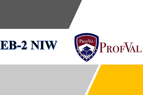 EB-2 NIW (1 letter)