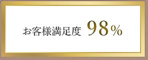 01_ヒーローセクション1.png
