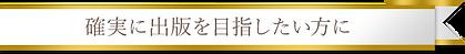04_1プレレジストレーション_リボン.png