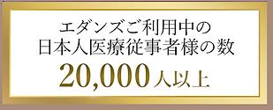 01_ヒーローセクション2.png