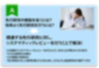 QQanswer_edited.jpg