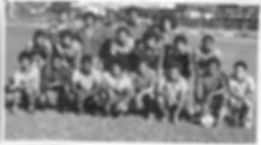 Fatima College.intercol.champ.1979.jpg