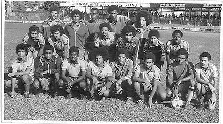 Fatima College.intercol.champ.1979.jpg