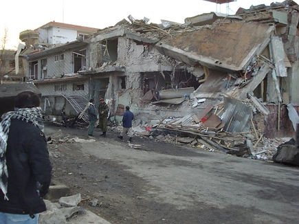 bombing of a guest house about 100 metre