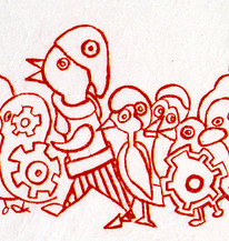 L'Envol, 1989, détail