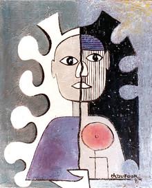 """""""Puzzle égyptien"""", 1984"""