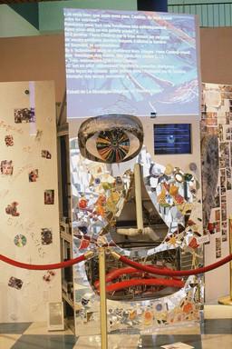 Le Visage, exposé en 2004 à Saint-Gratien, cetre culturel du Forum