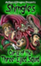 squid-sm.jpg