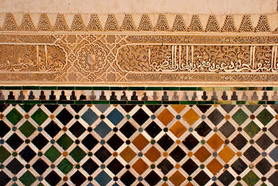 8. Court of the Myrtles – Alhambra.