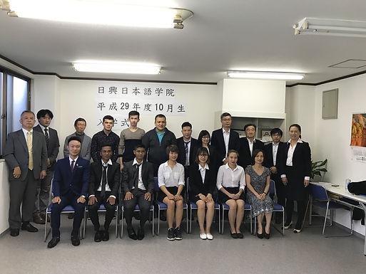 2017年10月期生の入学式