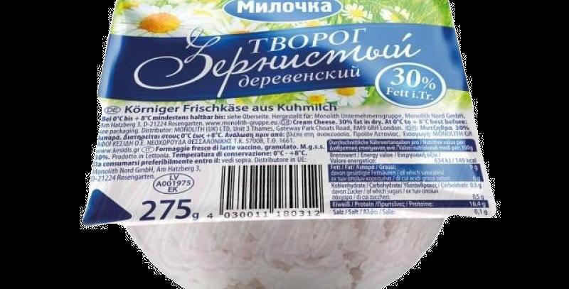 творог зернистый  ДЕРЕВЕНСКИЙ 30% ; 275гр