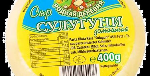 Сыр Сулугуни 400гр