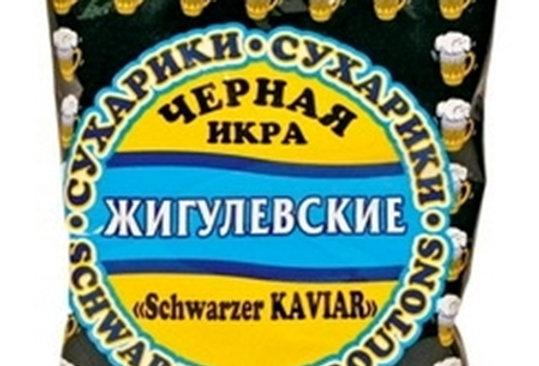 Сухарики со вкусом ЧЁРНАЯ ИКРА 50гр