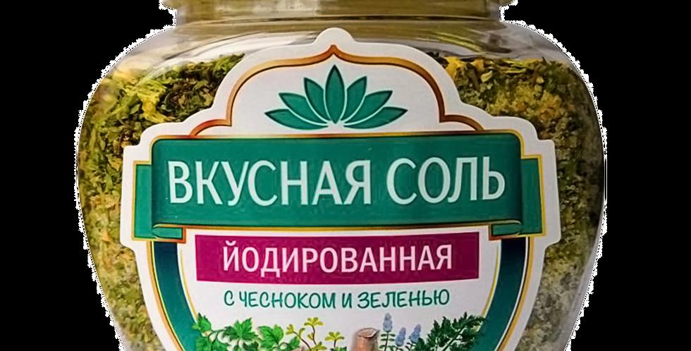 Вкусная соль йодированная с чесноком и зеленью 400гр