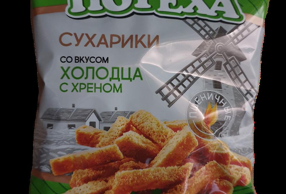 сухарики вкус ХОЛОДЦА С ХРЕНОМ 80гр