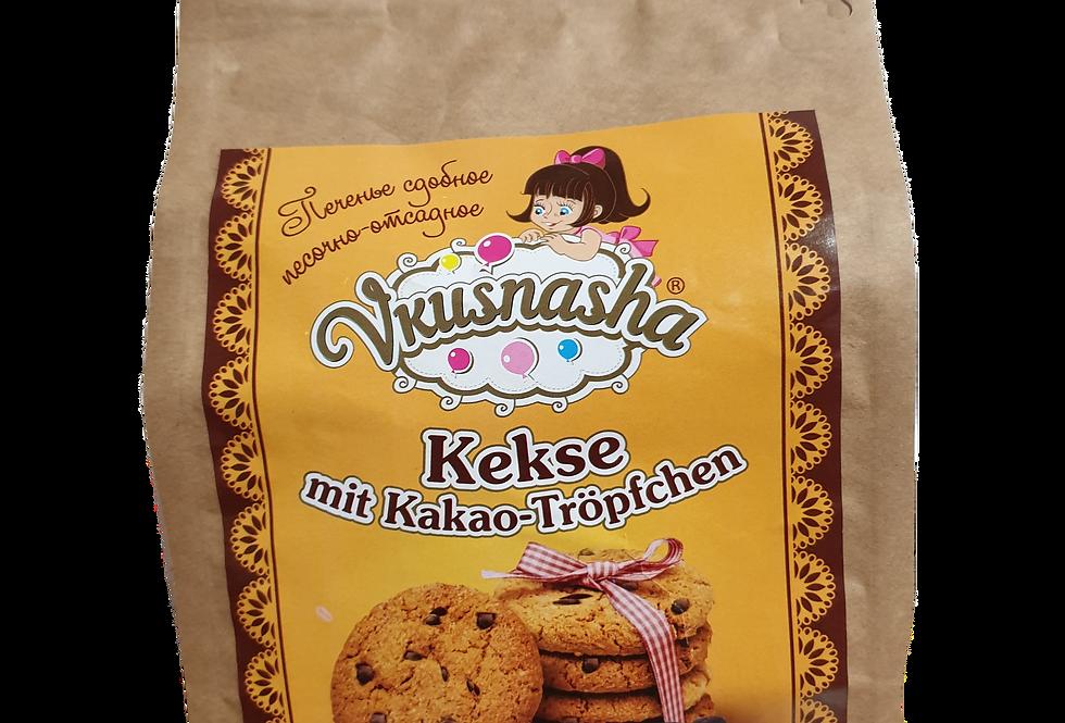 Печенье овсяное с капельками шоколада Вкусняша 330гр
