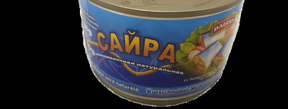 сайра натуральная 250гр