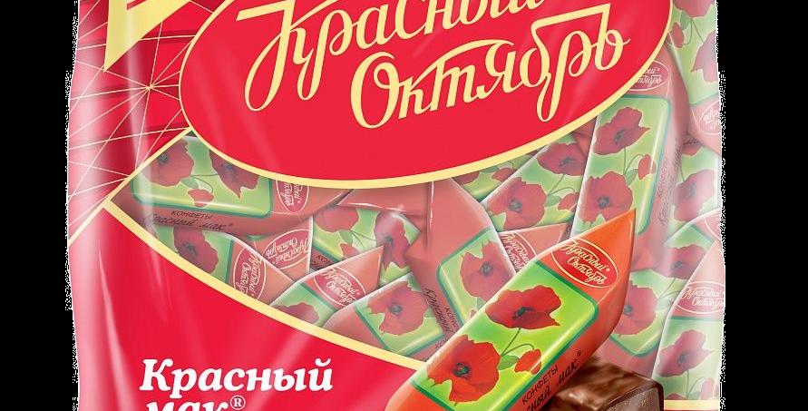 конфеты КРАСНЫЙ МАК 280гр