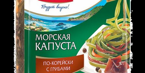 морская капуста По-корейски с грибами 150гр (без уксуса)