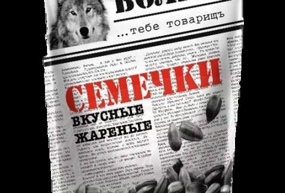 семечки ТАМБОВСКИЙ ВОЛК 230гр