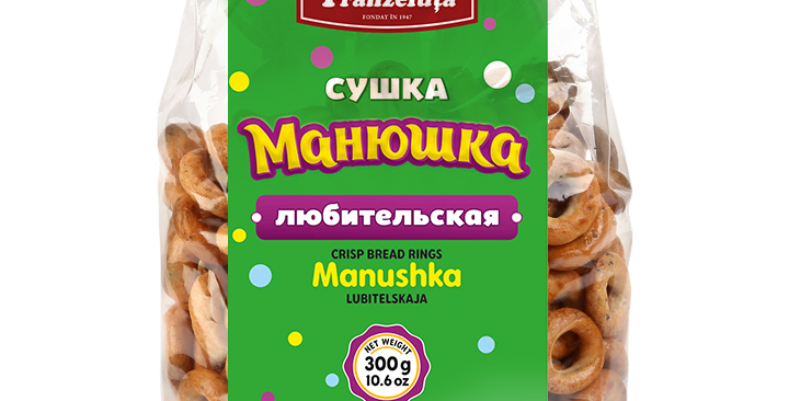 сушки МАНЮШКА любительские 300гр