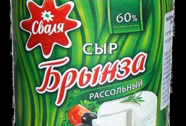 Сыр брынза из коровьего молока 60% (400гр)