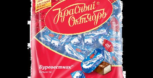 конфеты БУРЕВЕСНИК 250гр