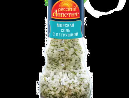 мельница Морская соль с петрушкой 65гр