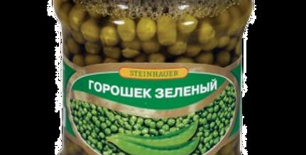 Горошек зелёный консервированный 500гр