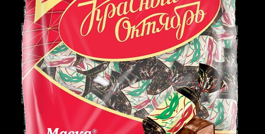конфеты МАСКА 250гр