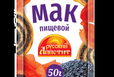 МАК пищевой 50гр