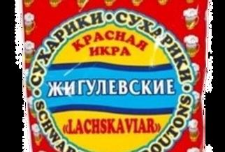 Сухарики со вкусом КРАСНАЯ ИКРА 50гр