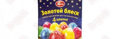 краситель для яиц 4 цвета