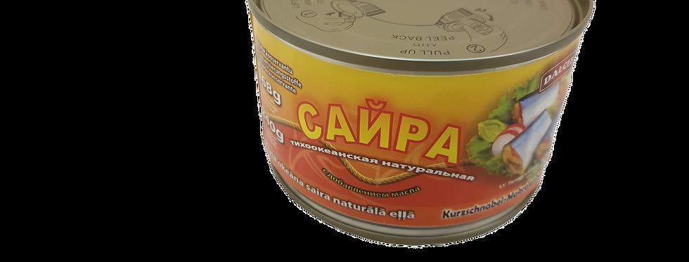 сайра натуральная в масле 240гр