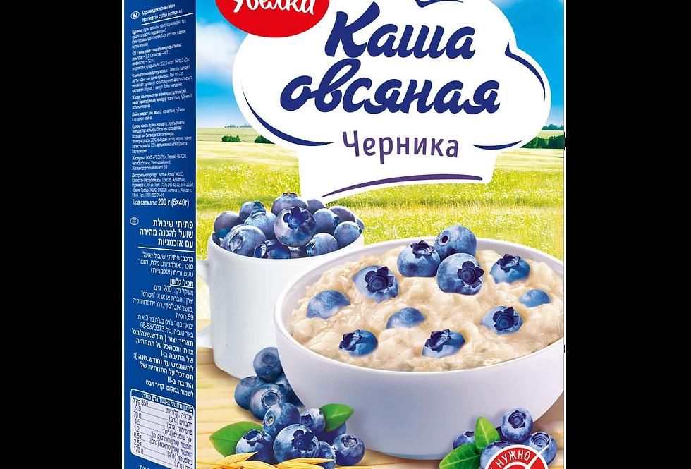 каша овсяная ЧЕРНИКА  быстрого приготовления 5 порций