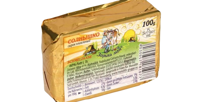 сырок плавленый СОЛНЫШКО 60% 100гр