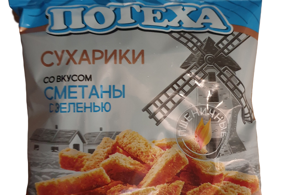 сухарики со вкусом СМЕТАНА С ЗЕЛЕНЬЮ 80гр