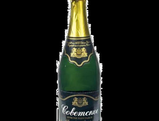 шампанское Советское полусладкое