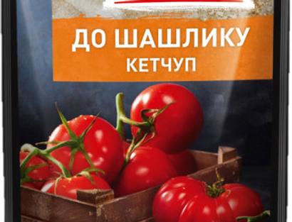 Кетчуп для шашлыка 300гр